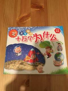 Moving sale. Children Chinese story books for toddlers.