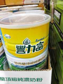🚚 豐力富紐西蘭頂級純濃奶粉2.6公斤