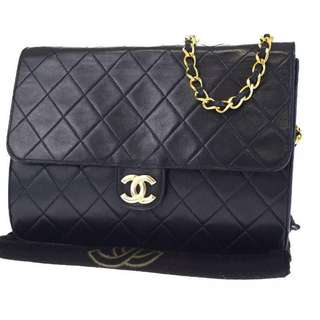 Chanel Classic Flap Vintage Bag