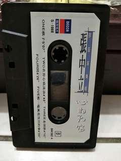 🚚 錄音卡帶 3個,每個單價 價格