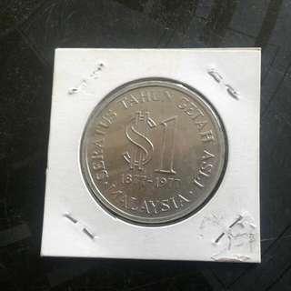 Syiling Peringatan $1 sempena 100 tahun Getah Asli