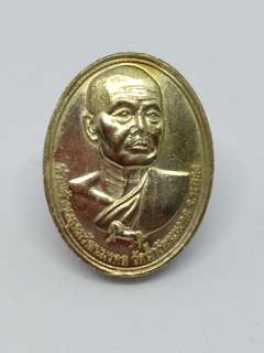 🚚 Thai Amulet -  Chao Khun Udom BE:2557