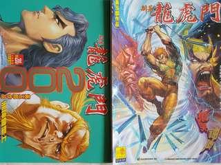 新著龍虎門(Book 101-200 full collection) SGD 100