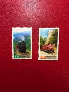 台灣郵票-特312 -森林火車郵票一套