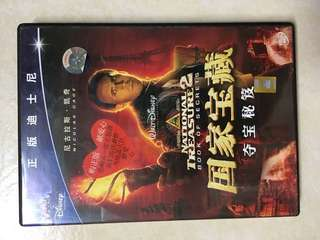 DVD National Treasure 2 Book of secrets