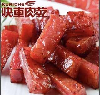 台灣🇹🇼快車肉乾豬肉🐷條