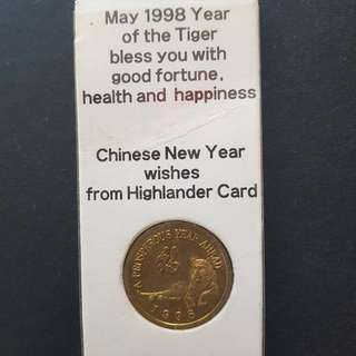 MALAYSIA GENTING HIGHLANDS Medal 1998 Year of Tiger Original