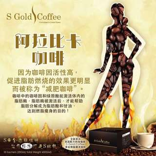 A Gold Coffee