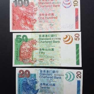 Hong Kong Standard Chartered Bank 2003 Banknote 3's UNC