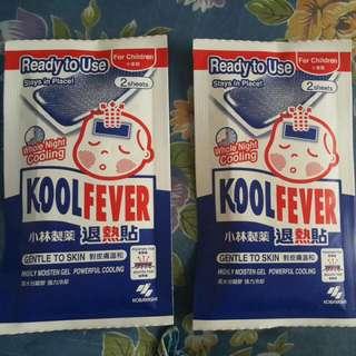 Kool Fever (Children)
