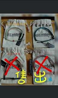 🚚 (魔法+太平洋)兩條優惠價,Pura Vida 知名美國衝浪品牌,基本繽紛款, 可調式衝浪海灘防水手繩