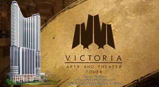 Victoria Arts and Theater Tower