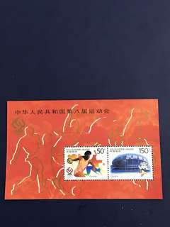 China Stamp- 1997-15 Miniature Sheet