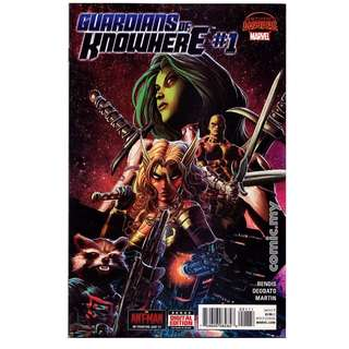 Marvel Guardians of Knowhere #1-2 w/ variant Upcoming Movie