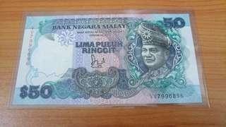 Malaysia RM50 ringgit - Siri 6