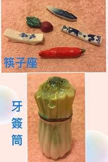 瓷器筷子座、牙簽筒