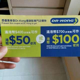 DR. KONG coupon