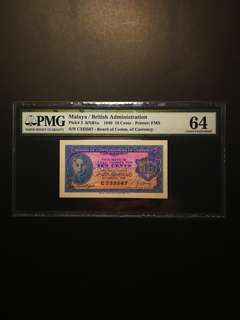 Malaya King George 10 Cents 1940 (PMG64)