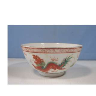 Antique Chinese famille rose export porcelain bowl dragon phoenix late Qing Period