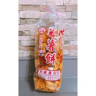 🚚 竹山名產-蕃薯餅