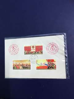 China Stamp- 1979 J5 FDC