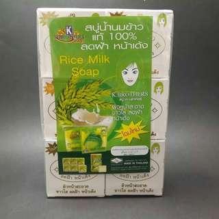 Sabun beras Thailand kbrother 12pcs