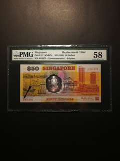Singapore Polymer $50 J Prefix Replacement (PMG58)