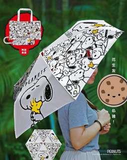 Snoopy 雨傘套裝 (白色或藍色)