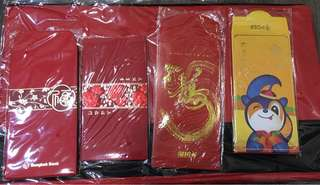 CNY RED PACKET ANG POW