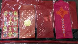 CNY Ang pow / red packet