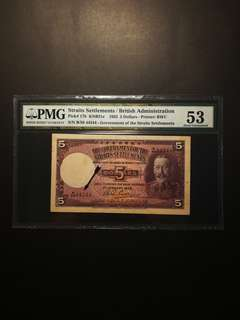 Straits Settlement $5 1935, Radar 44344, Almost Solid Number 4 (PMG53)