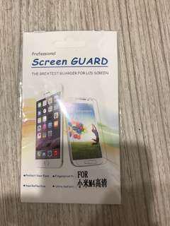 Screen guard for XiaomiM4
