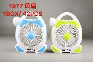 3in1 Mini Fan (Mini Fan,LED,Powerbank)