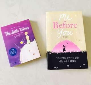 Korean storybooks