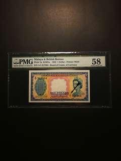 Malaya Queen $1 A/1 Prefix (PMG58)