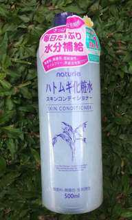 PO Hatomugi skin conditioner