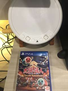 PS4 Taiko No Tatsuji Drum Game + Drum For Sale Used