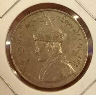 Bhutan 1/2 Rupee 1951