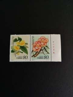 A119  2002-3珍稀花卋特种邮票2全有版铭
