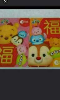 Brand New Tsum Tsum Pooh Ezlink Card