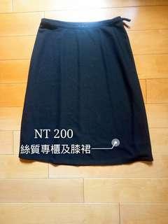 🚚 絲質及膝裙