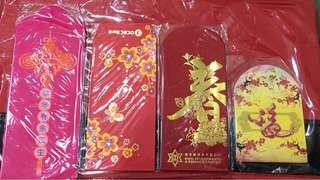 CNY ANG POW RED PACKET