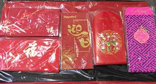 Red Packets / Ang pow / CNY