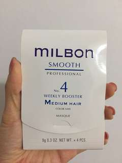 Milbon smooth professional weekly booster