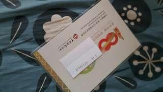 中銀紀念鈔HY290418