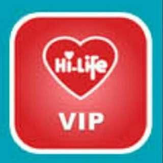 萊爾富 Hi-Life VIP 點數