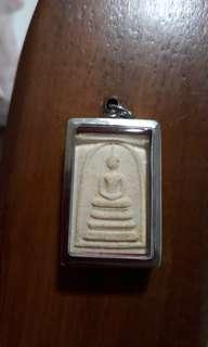 Phra Somdej BE2537