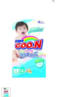Goon Diapers size L made in Japan