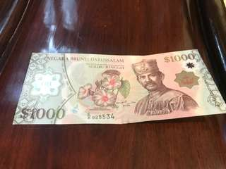 Brunei $1000 note