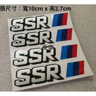 4入 SSR三色斜條 輪圈鋼圈 鋁合金鋼圈 車貼 貼紙 汽車 機車 電動車 反光貼 防水耐熱 套貼 警示裝飾貼 品牌裝飾